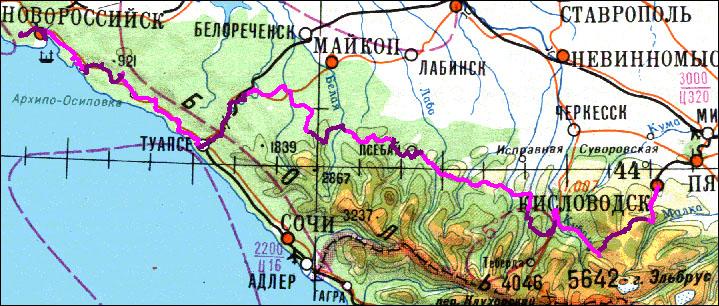 Кисловодск-Кичи-Балык-Долина